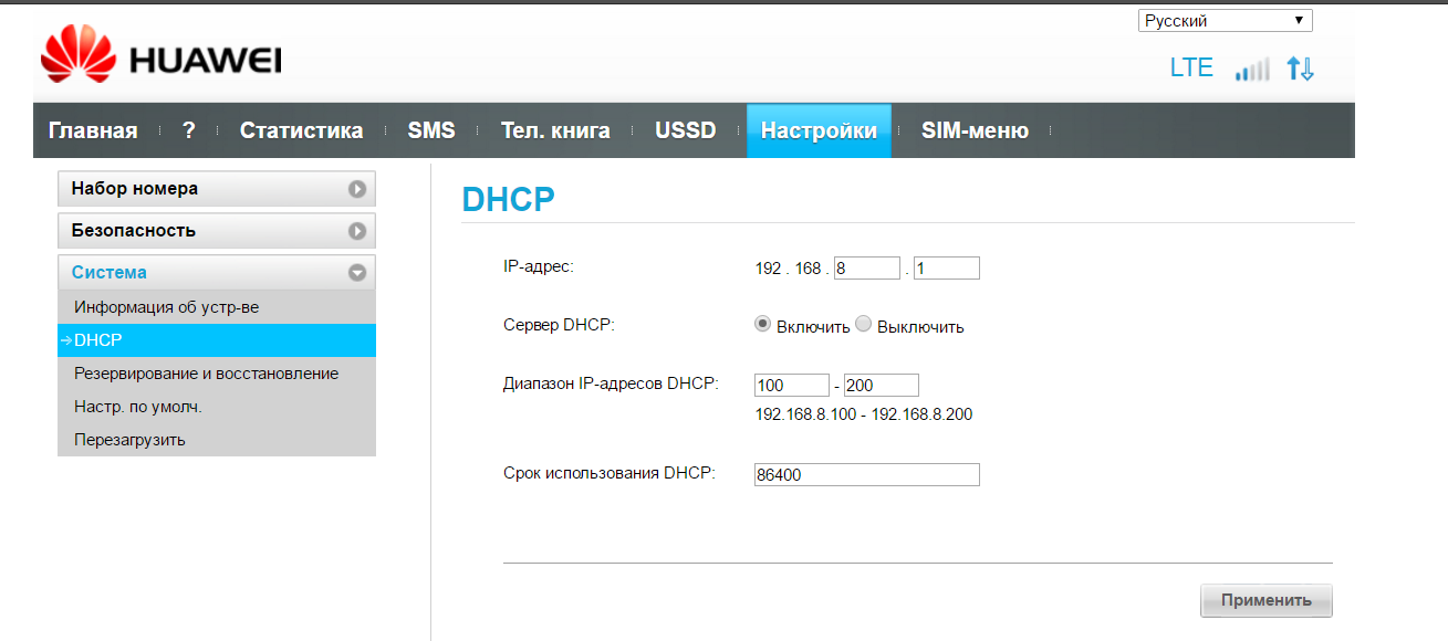 dhcp4g